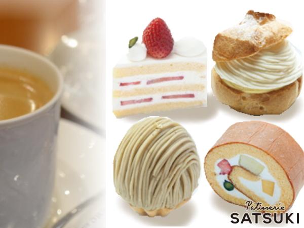 パティスリーSATSUKIのケーキでティータイム。至福の時間を—