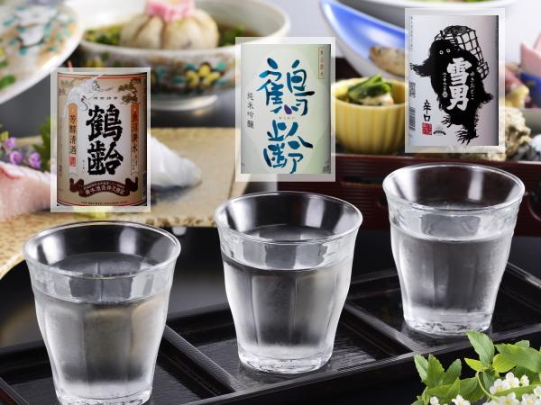 【鶴齢3種盛りセット】「芳醇清酒」「純米吟醸」「雪男」新潟銘酒を飲み比べ♪