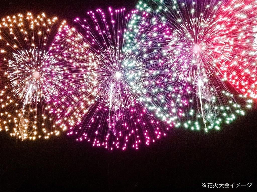 湯沢温泉夏まつりで花火大会を開催♪