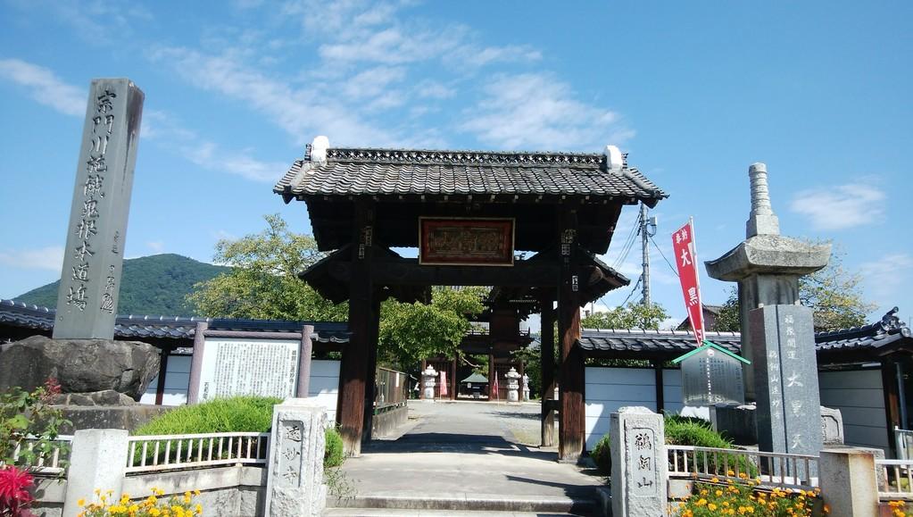 遠妙寺(大黒天)