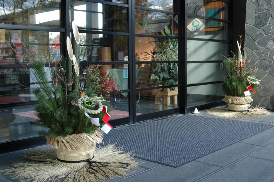 お正月の玄関