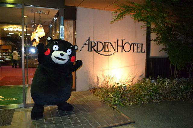ホテル正面玄関※くまモンの立ち位置で記念撮影を♬