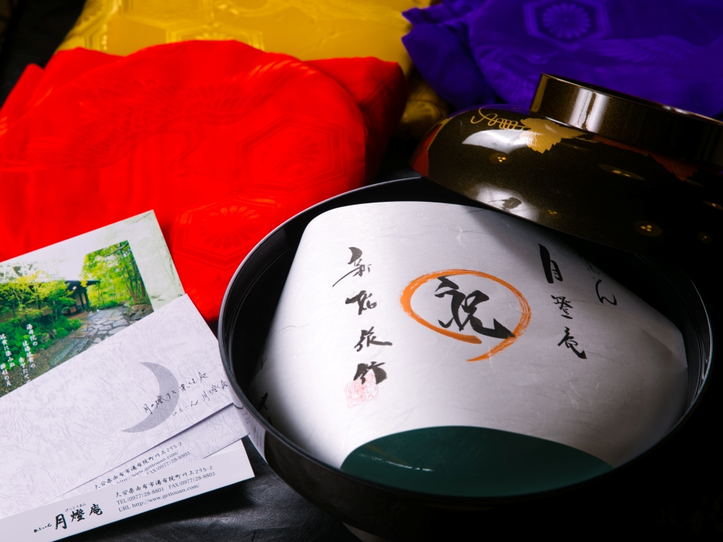 大切な方の記念日を温泉旅行でお祝いしませんか?
