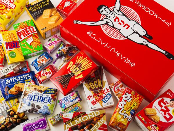 ◇25種類のお菓子が楽しめる【セレクション・ザ・グリコ】Lサイズ(イメージ)