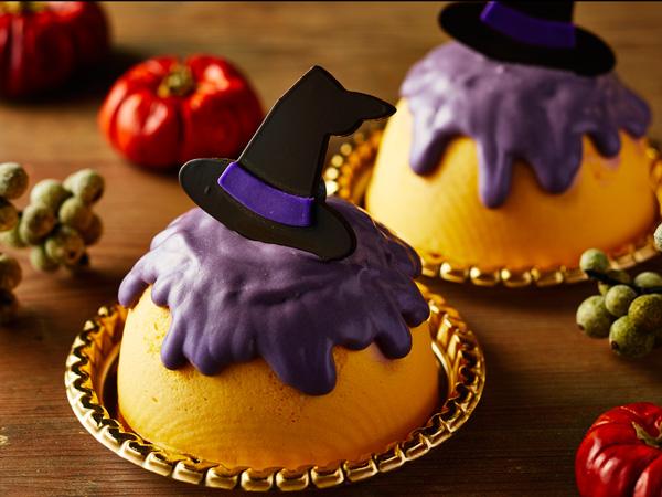 ホテルパティシエ特製ハロウィーンスイーツ「Wizard〜ウィザード〜」(イメージ)