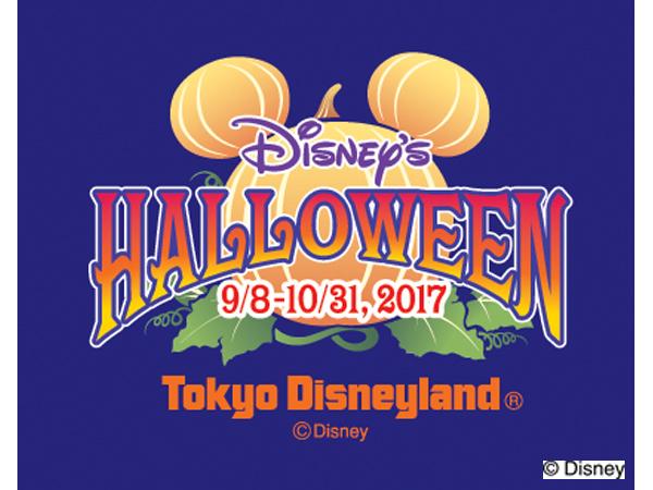 東京ディズニーランド(R)スペシャルイベント「ディズニー・ハロウィーン」9/8〜10/31(C)Disney