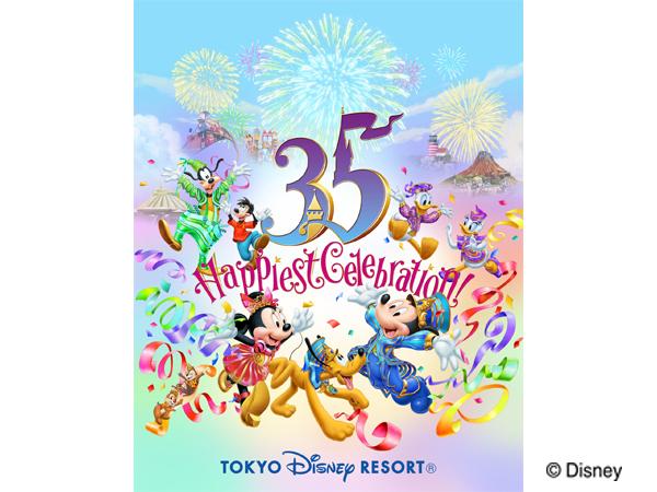 """東京ディズニーリゾート(R)35周年""""Happiest Celebration!""""4/15〜開催!2019年3/25まで"""