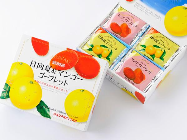"""宮崎を代表する2つのフルーツが楽しめる""""日向夏&マンゴーゴーフレット""""(イメージ)"""