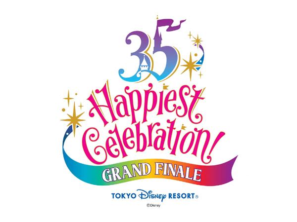 """東京ディズニーリゾート(R)35周年""""Happiest Celebration!""""開催中!"""