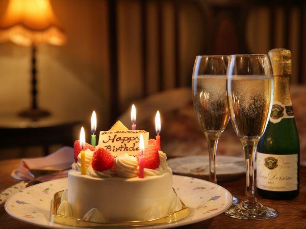 記念日にはルームサービスのケーキはいかが?