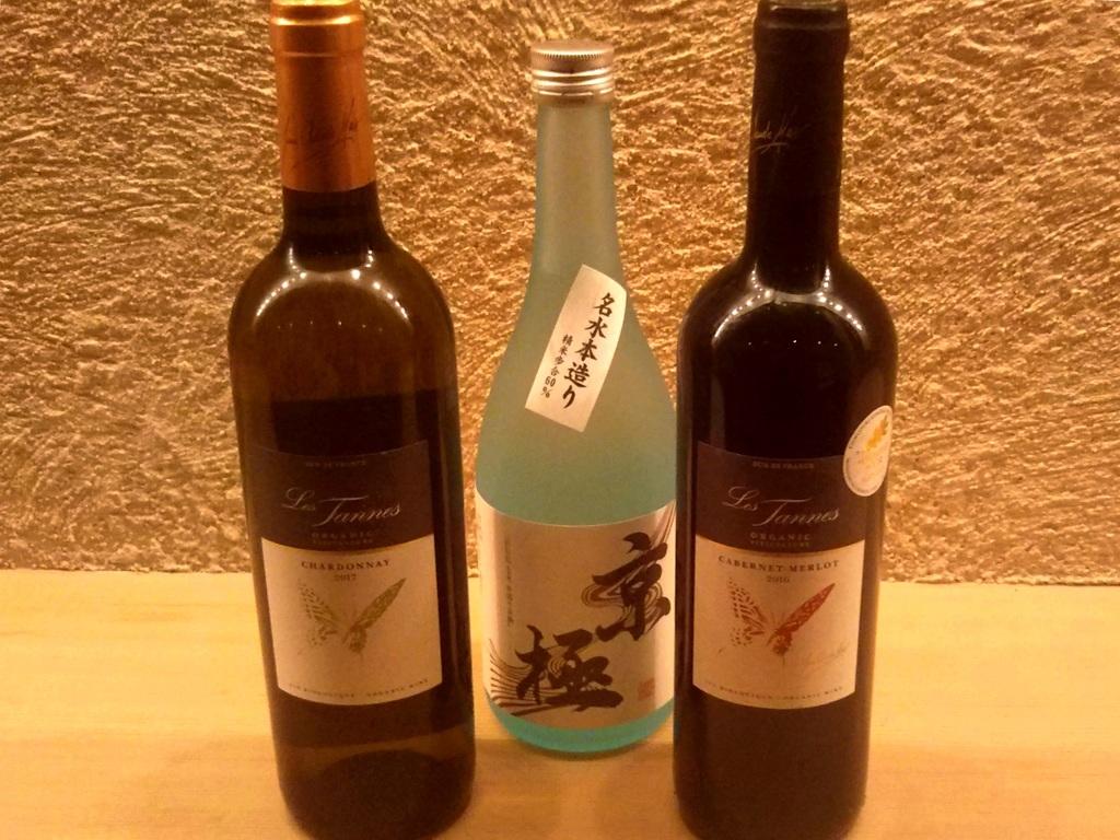 フランス産オーガニックワインor日本酒「京極」のいずれかお好きな方をお選びくださいませ。