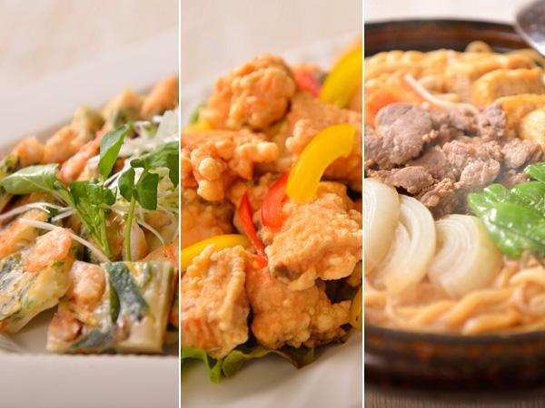 【冬のバイキング 1-2月】彩り豊かな料理は目でもお楽しみいただけます!