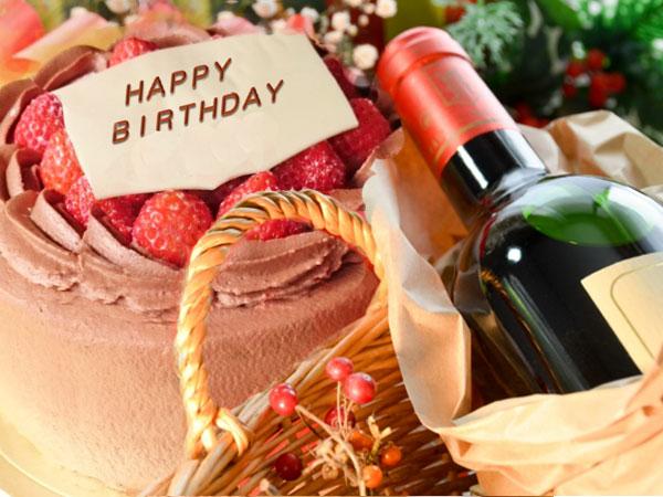 特別な記念日をケーキとワインでお祝い ※画像はイメージです。