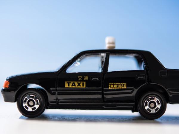 タクシー送迎付でらくらく♪