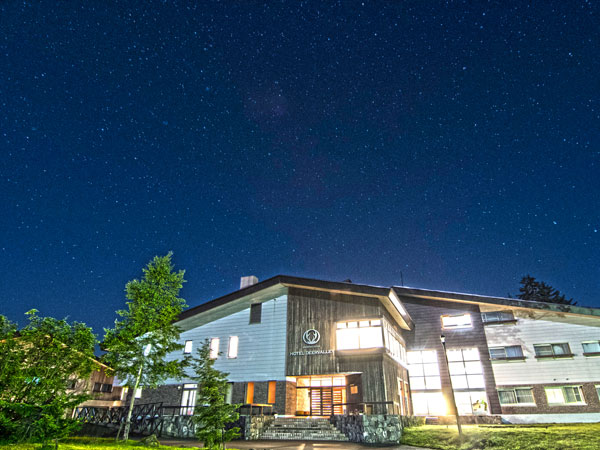 星の降る宿 ホテルディアバレー