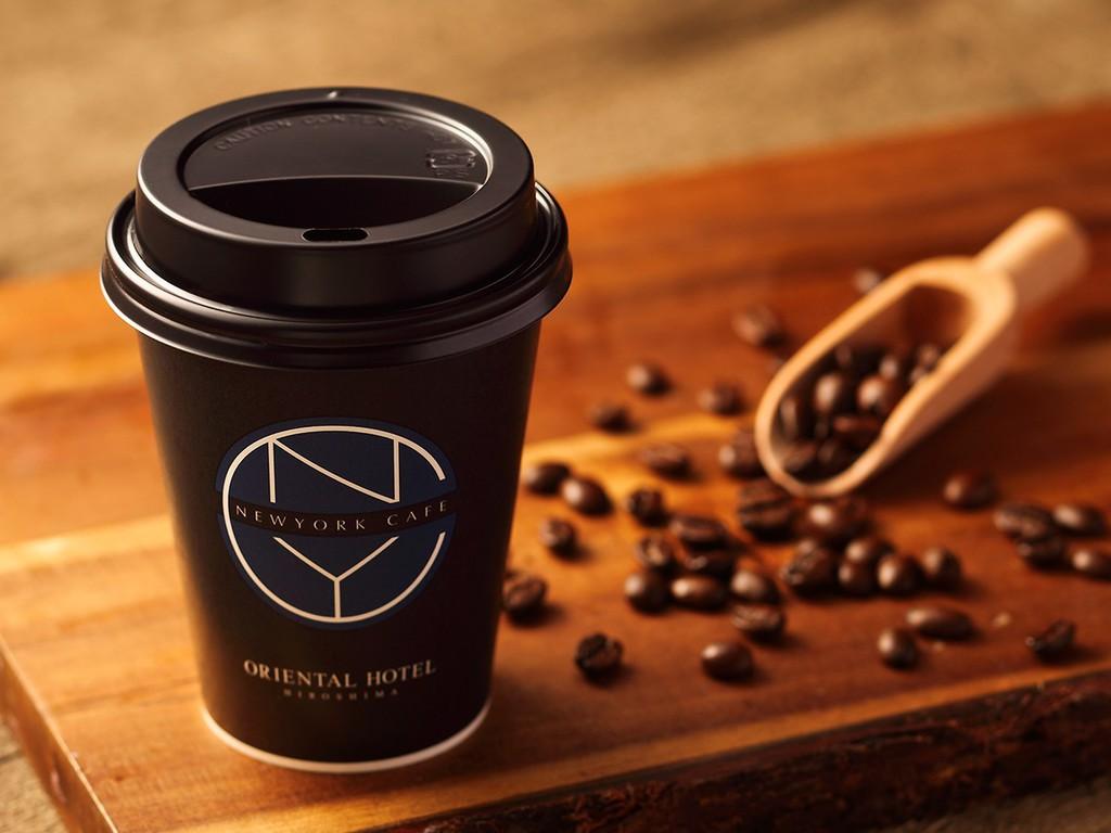 朝食テイクアウトコーヒー