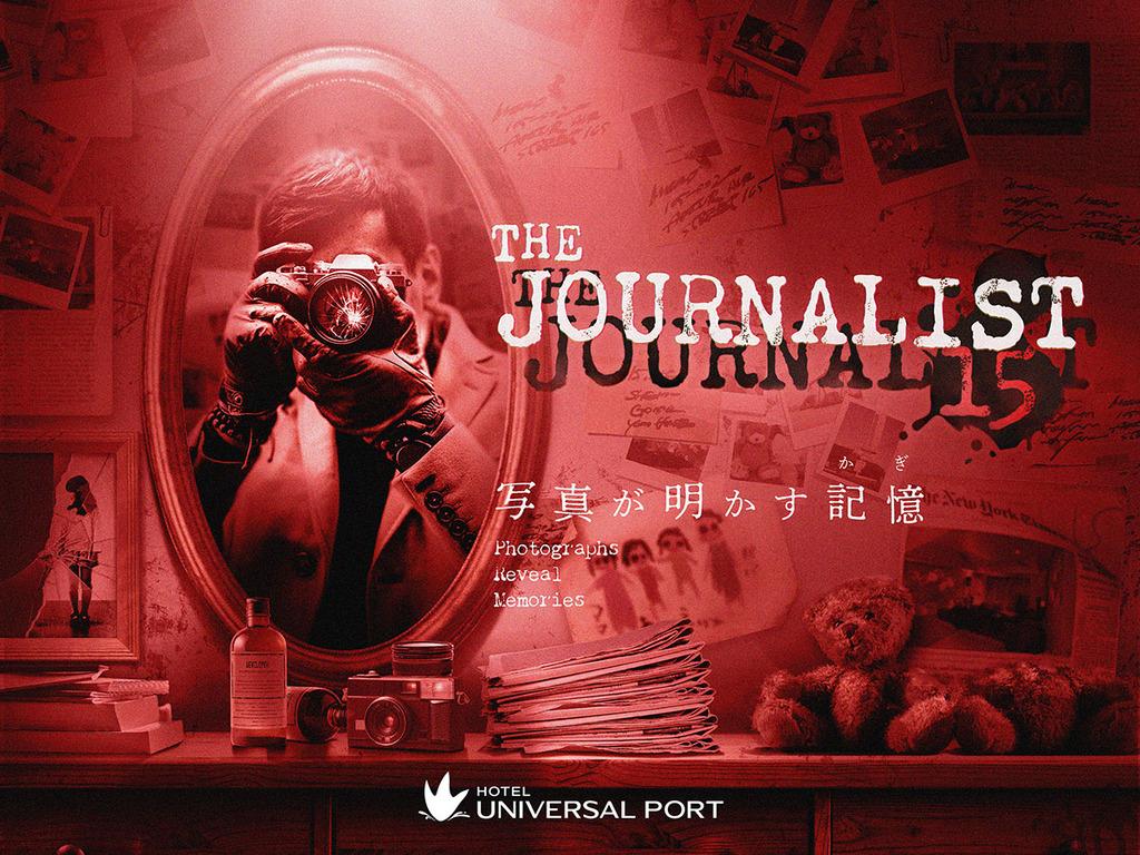 謎解きホラールーム「THE JOURNALIST〜写真が明かす記憶(かぎ)〜」