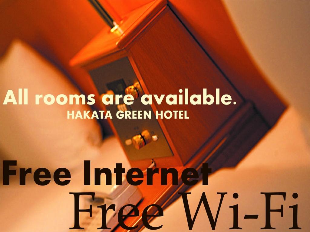 Wi−Fi全客室完備♪