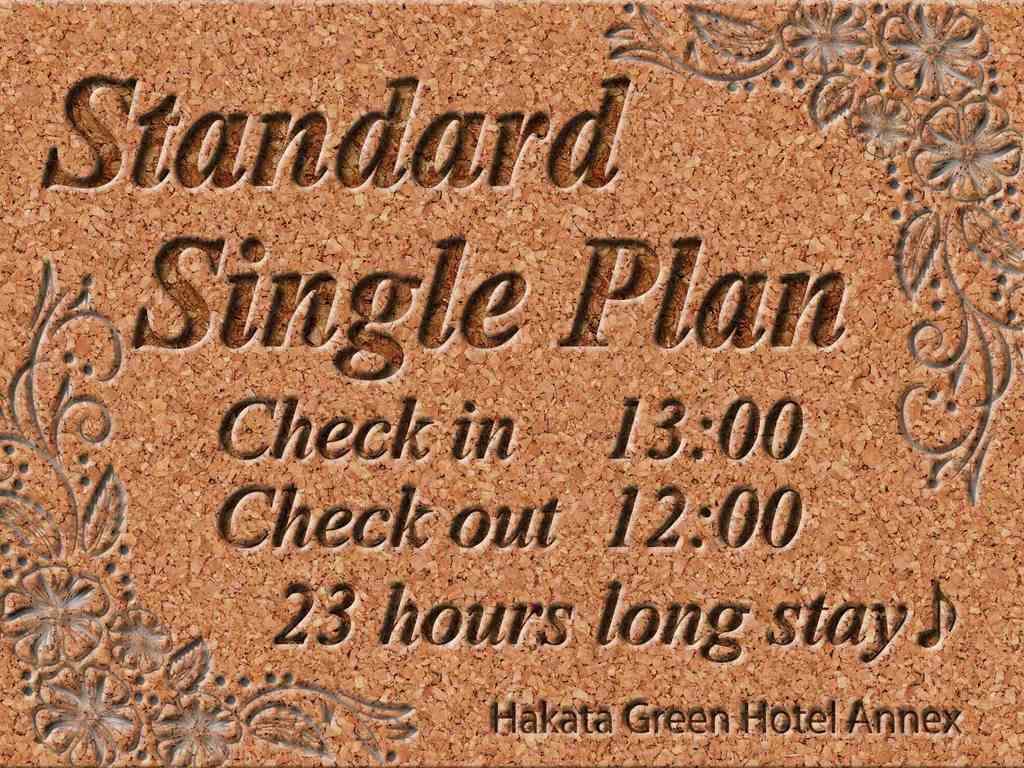 Standard Singr Plan