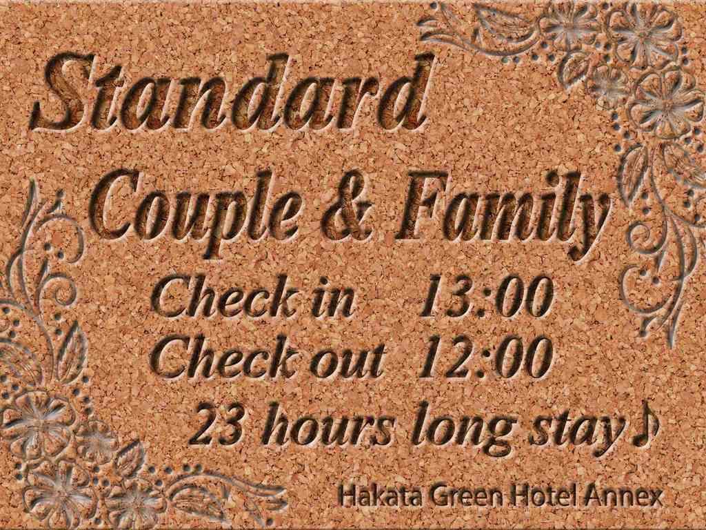 Standard Plan Couple & Family