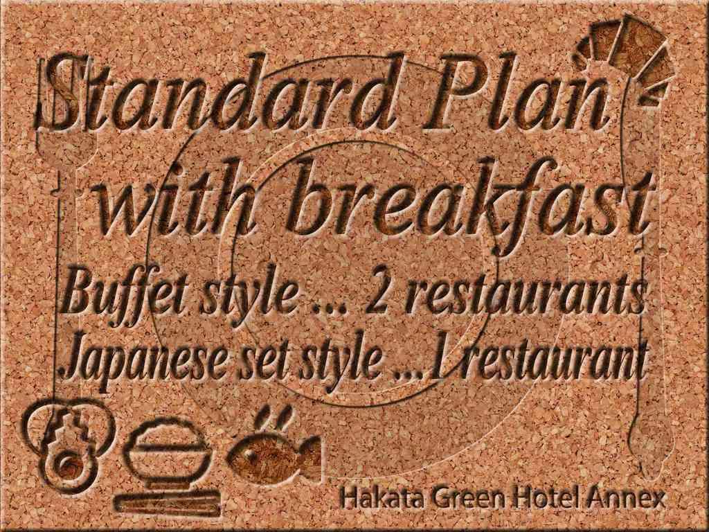 Standard plan with breakfast