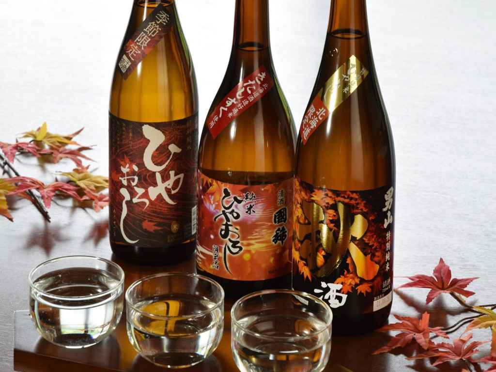 秋限定ひやおろしの飲み比べ。北海道の酒造ならではの味わいをお試しください。