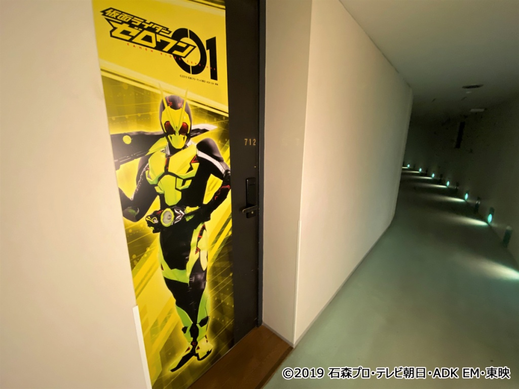 さあ!このドアを開ければ君もヒーローの仲間入りだ!!