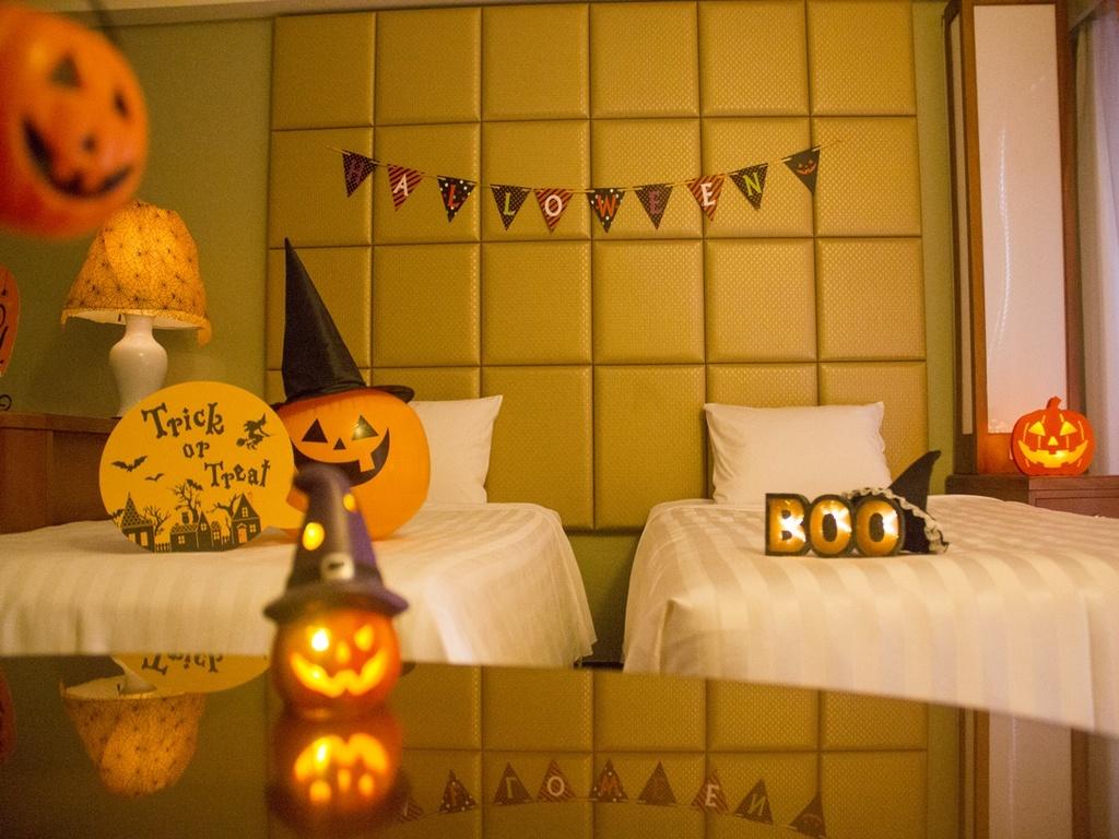 【10月限定】1日1室限定★ハロウィンルーム