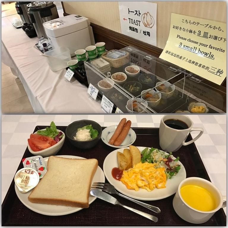 選べるご朝食(1)
