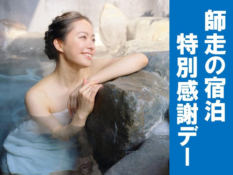 寒い冬には温泉でポカポカ♪(写真はイメージです)