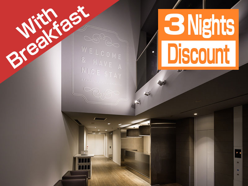 3Nights Discount