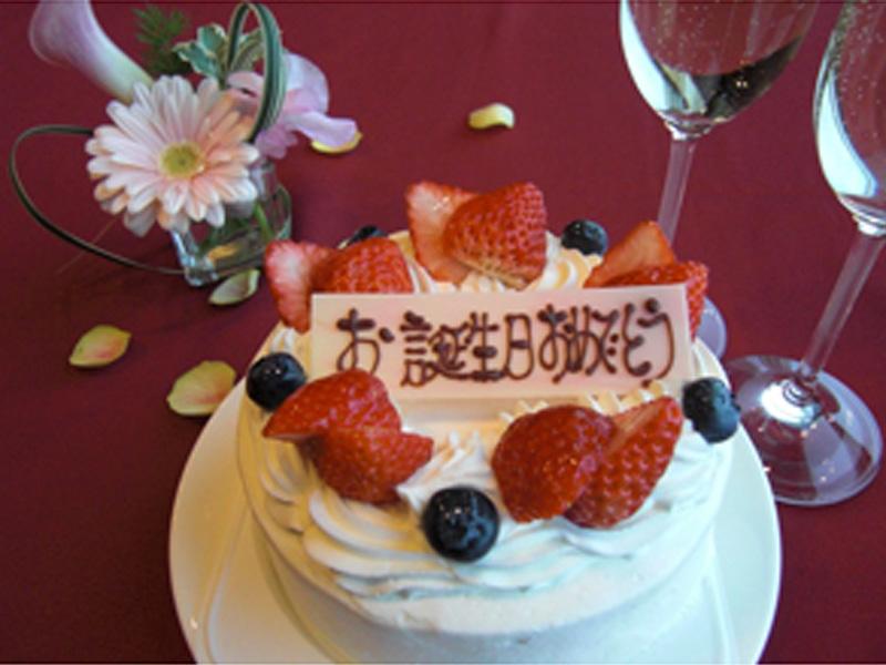 【記念日はホテルでお祝い♪】モエ・エ・シャンドン&パティシエが作る生ケーキ