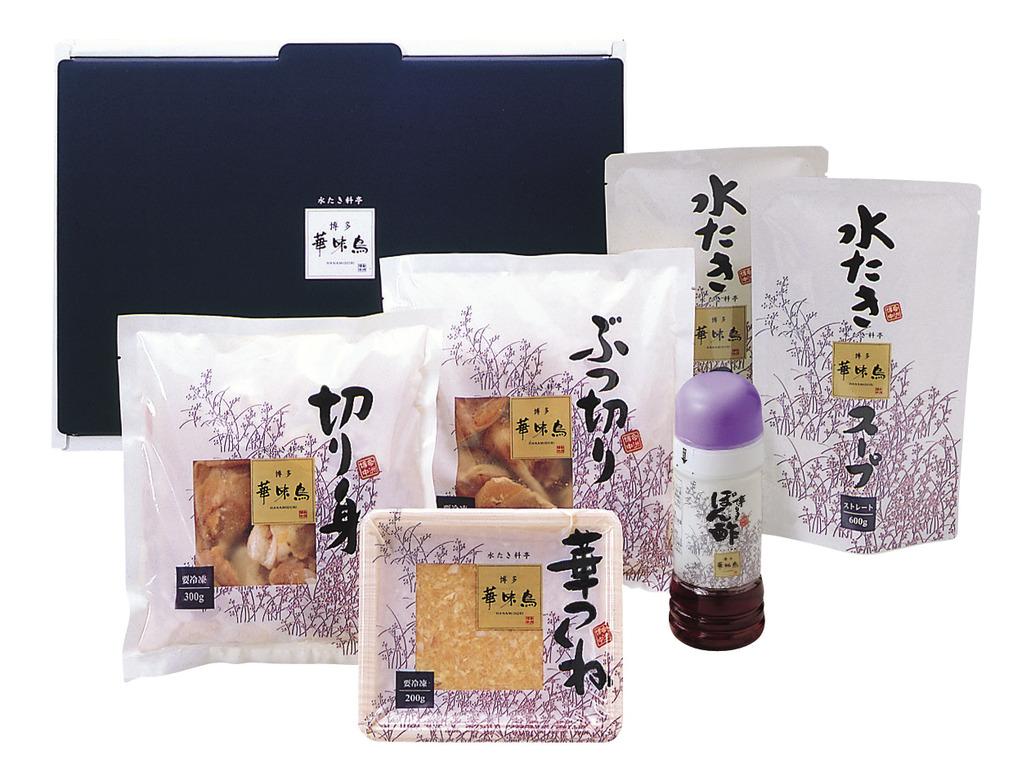 華味鳥「選べるお土産」〜水炊き〜