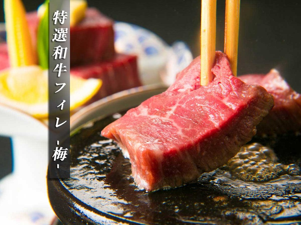 ■厳選和牛フィレ肉の溶岩焼き(梅)■ジュワっと焼けるお肉は垂涎モノ♪