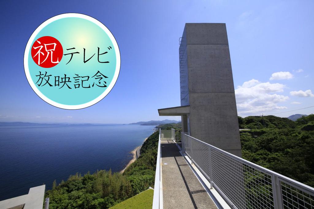 大人気テレビ番組放映記念♪特別プライス