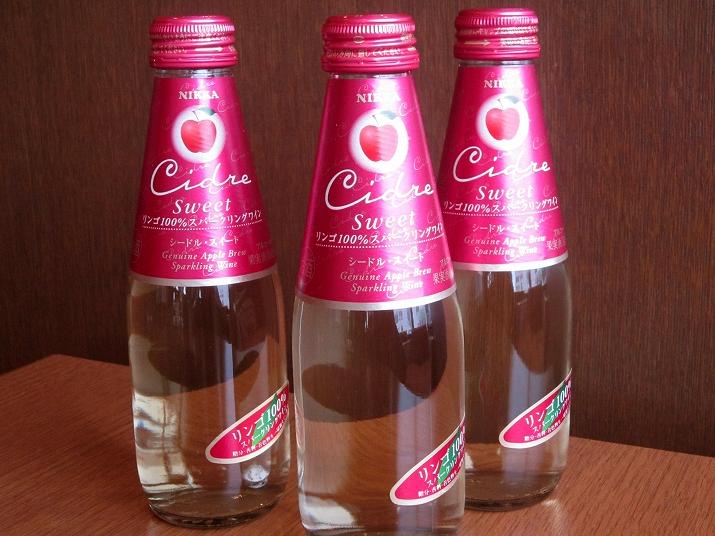 りんごのお酒★シードル