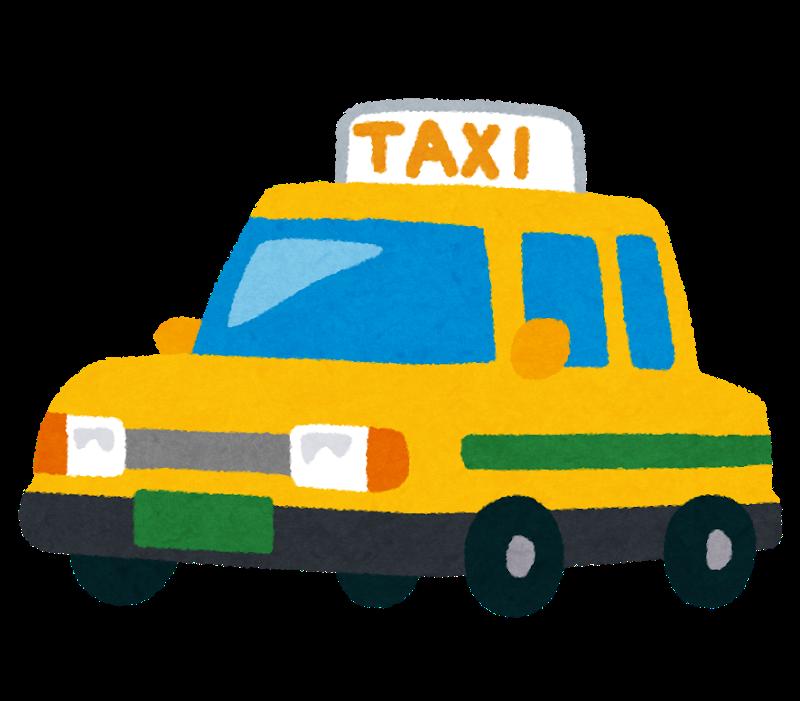 ママのお店までタクシーで送迎♪