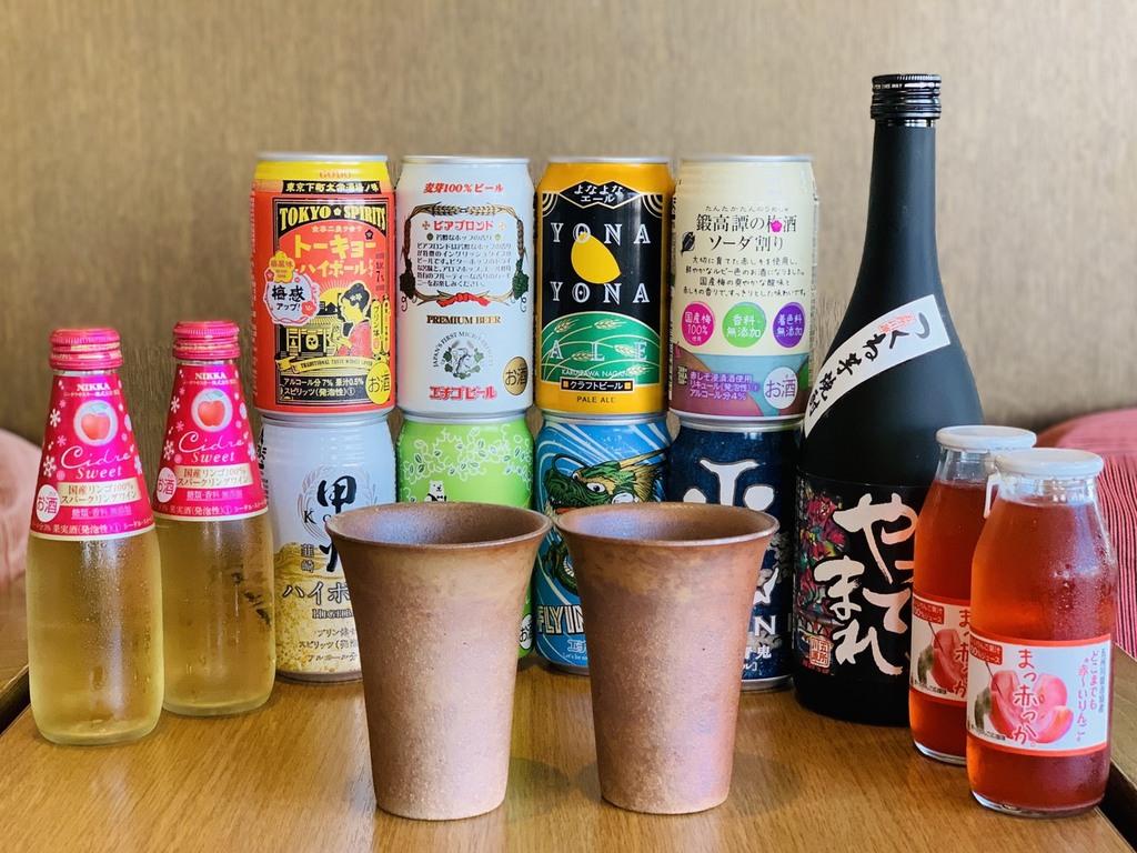 【青森県民限定】お部屋でゆったり飲み明かしプラン(夕食ピンチョス&朝食付き)