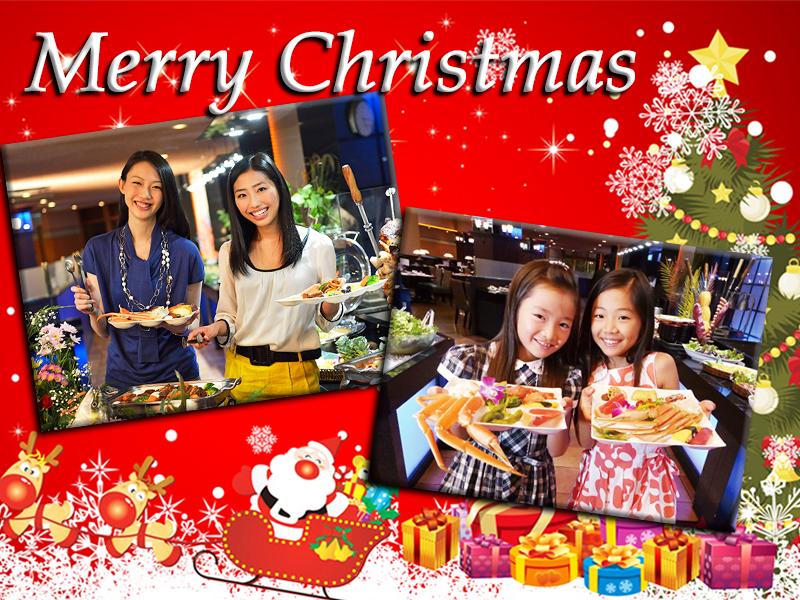 12月限定!クリスマスプレゼント付の直前値下げプラン!
