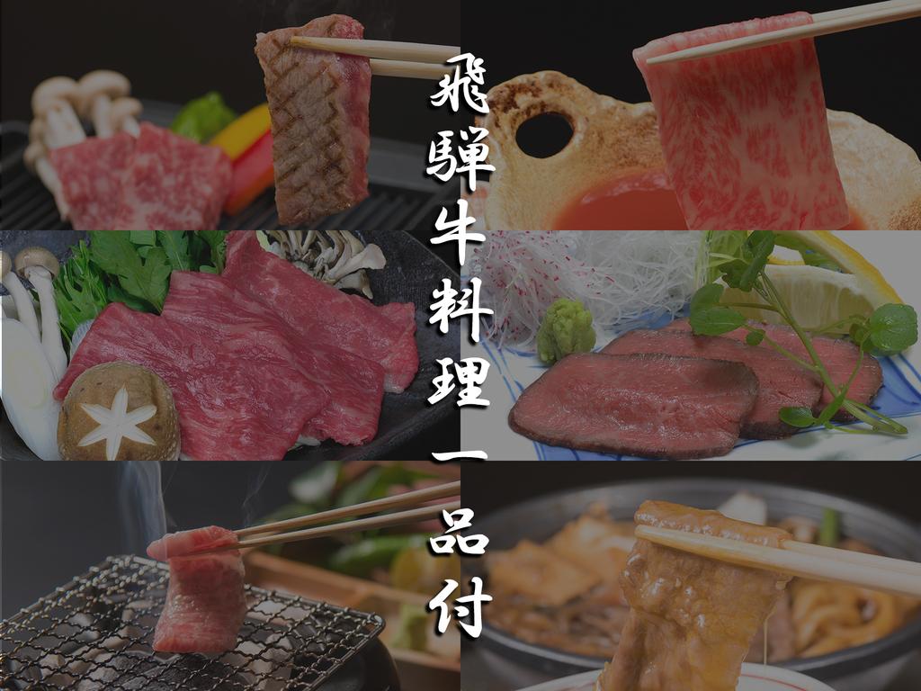 飛騨牛料理が1品付いた日替わり煉瓦御膳!すき焼き・しゃぶしゃぶ・ステーキなど、日替わりでご用意!