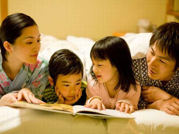 ご家族で楽しいひと時をお過ごしください。