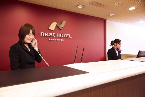 ようこそネストホテル熊本へ。ごゆっくりおくつろぎくださいませ…