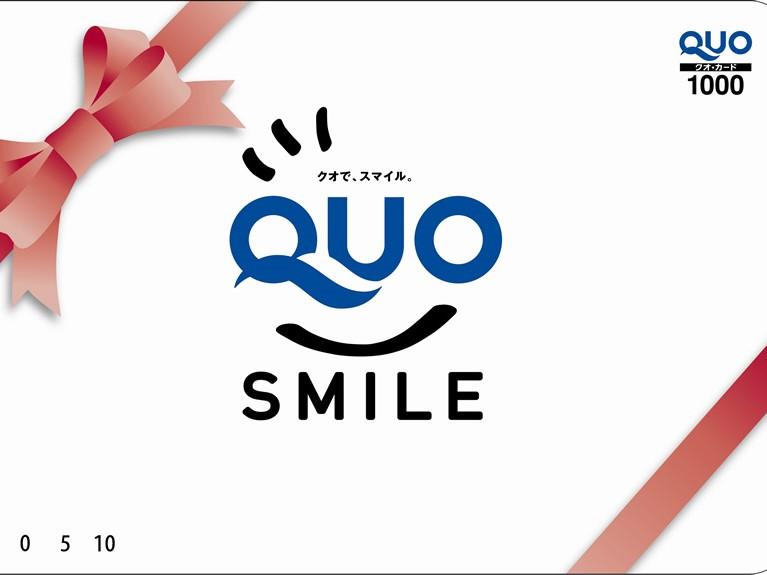 [ 宿泊特典 ] QUOカード