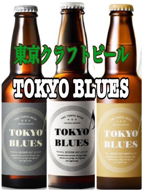 東京クラフトビール(地ビール)プラン♪