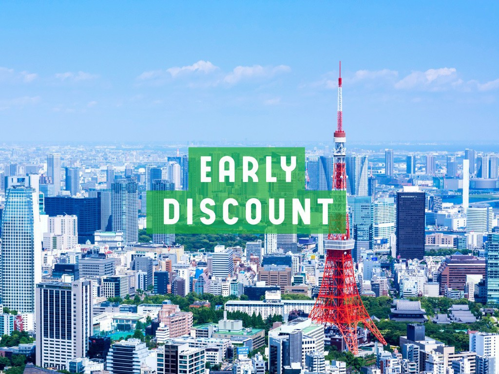EARLY DISCOUNT