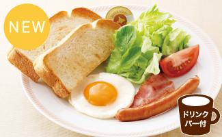 朝食メニュー�@