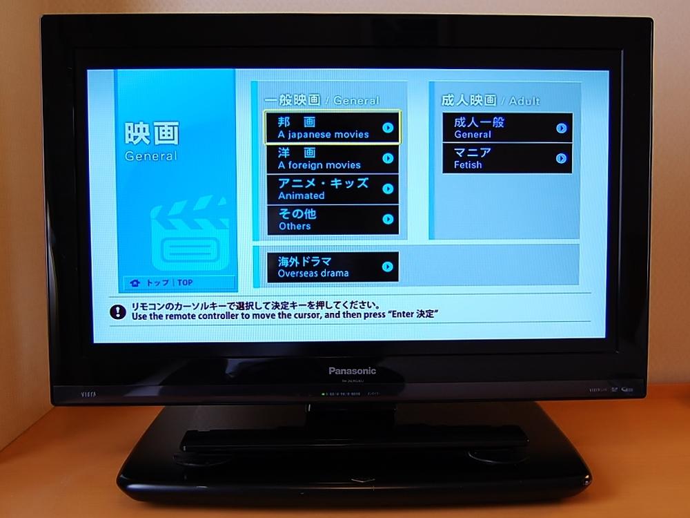 VODを使ったシアター鑑賞付きのプランです。最長19時間の見放題プランです!
