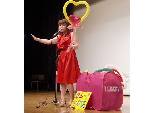 カルーア啓子のバルーンアートショーが開催されます。