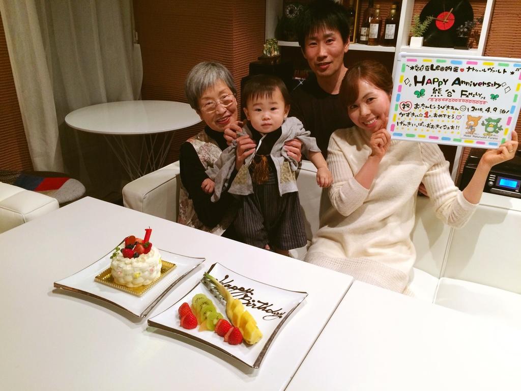 みんなで1歳のお誕生日