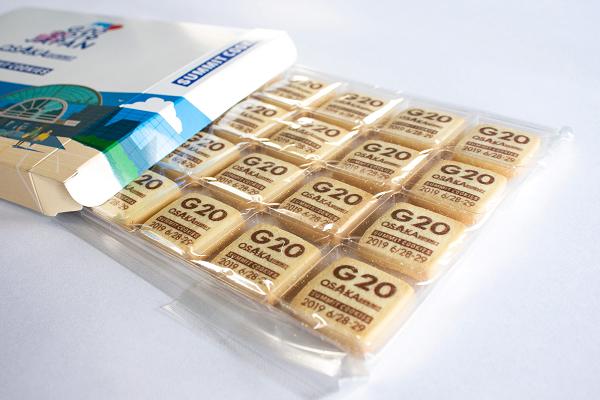 2019年G20サミット記念【サミットクッキー】
